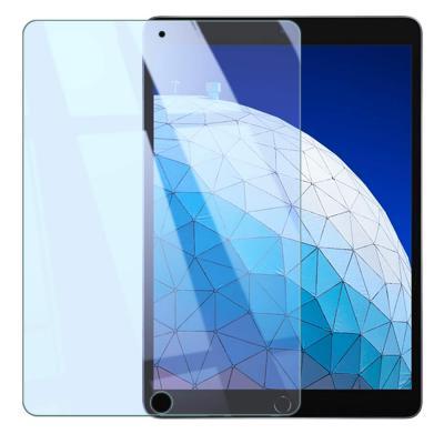 """待望の「新型 iPad Air 10.5 第3世代 2019年モデル」""""目疲れ軽減、最高級の描き心地と滑り心地""""を実現したブルーライトカット液晶保護フィルムをamazon.co.jpで販売開始"""