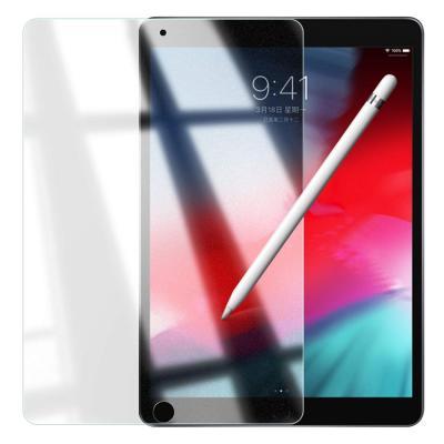 """「新型iPad Air 10.5 第3世代」""""反射低減UP""""アンチグレアのさらさら感、最高級の滑り心地の保護フィルムをamazon.co.jpで4月9日販売開始"""