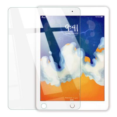 "「iPad 9.7インチ対応」""最高級の描き心地・滑り心地""を実現した液晶保護フィルム(透明版)、更に品質をアップしamazon.co.jpにて販売開始。新生活買替えの方必見"