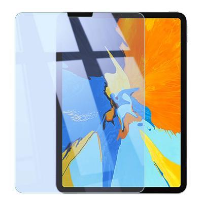 """iPad Pro 11インチ【最新iOS12.2以降対応】""""目疲れ軽減UP""""ブルーライトカット、滑り心地最高の保護フィルムをamazon.co.jpで販売開始"""