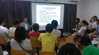 起業家シェアハウスメンターのChatwork創業者山本敏行社長が若手起業家特別トレーニングプランをスタート!