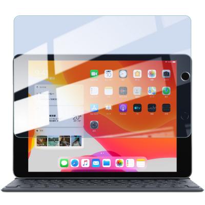 『新型iPad 10.2inch(第7世代)』WANLOKでは実機にて使用確認済み。ボタンO型穴の90%ブルーライトカット保護フィルムをアマゾンで大ヒット販売中