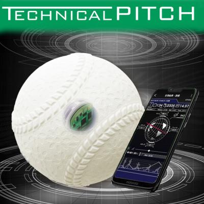 内外ゴム、センサー内蔵軟式野球ボール「テクニカルピッチ軟式M号球」販売開始
