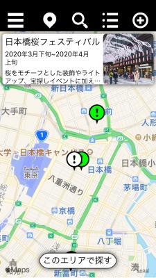 ツイッター感覚でイベント掲載、スマートフォン地図アプリ「イベンタ」リリース