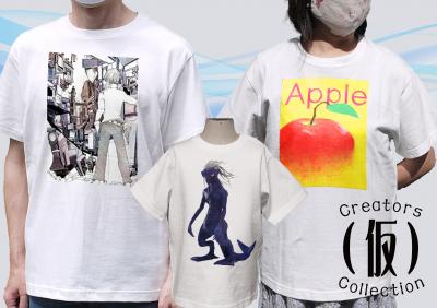 コロナ禍の美術系学生応援Tシャツ企画を立ち上げました!