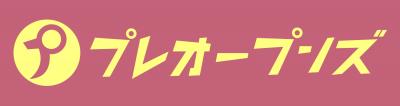 「日本初!みんなで作る、駅ビルの中の商店街」 コロナ禍の中、夢を追いかける方たちのために。小さく始めるシェアストア。