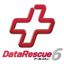 世界43カ国200万ユーザーが利用するデータ復旧ソフトウェアの最新版「Data Rescue 6」(Mac/Windows対応)2021年4月9日(金)ダウンロード販売を開始