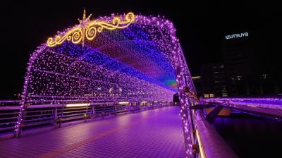 夜景評論家丸々もとおプロデュース。「祝福の光」をテーマにした、日本初・最新イルミネーショントンネルが登場!「小倉イルミネーション2021」が開幕!